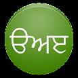 View In Punjabi Font