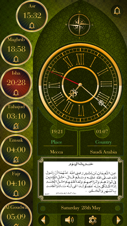 Belal II Screenshot 3