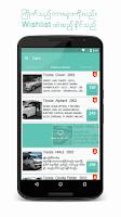 Screenshot of MMCarsDB - Myanmar Cars DB