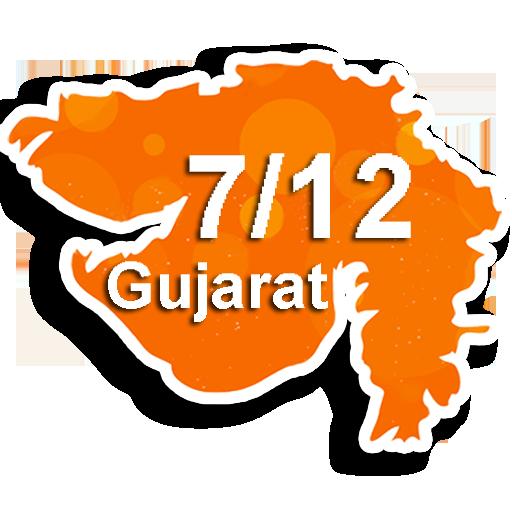 7/12 Gujarat (app)