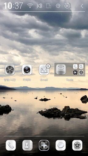 Onyx Atom Iconpack - screenshot