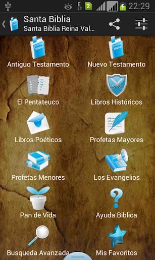 Santa Biblia RVR1960 screenshot 1