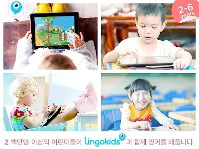 Lingokids - 아이들을위한 영어 언어 배우기 이미지[1]