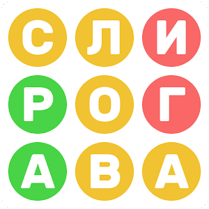 Download Филворды For PC Windows and Mac
