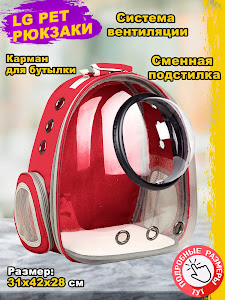 Рюкзак, серии Like Goods, LG-13149