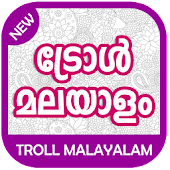 App Troll Malayalam APK for Windows Phone