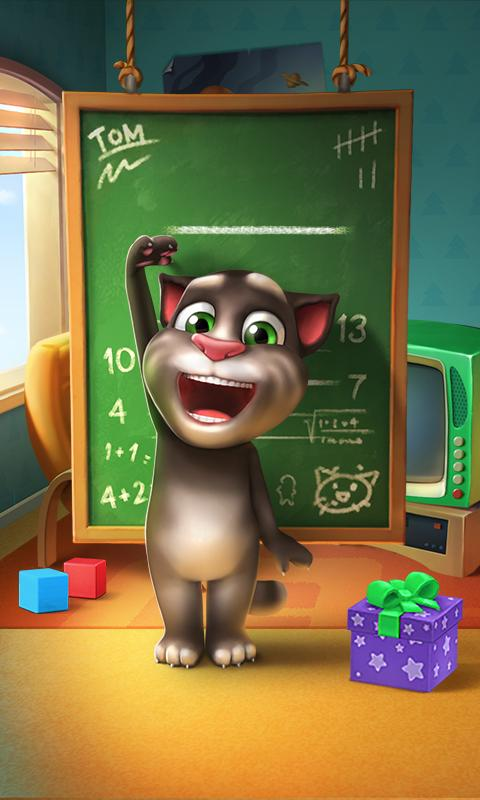 My Talking Tom Screenshot 4