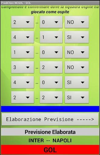 Sistema Previsione Gol/NoGol - screenshot