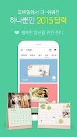 Screenshot of 스냅스 - 사진인화,포토북,카카오스토리북,카스북