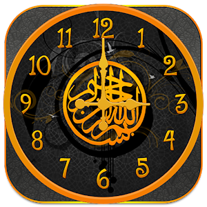Islamic Clock Widget