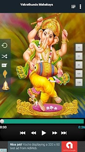 Sri Ganesh Sahasranama - screenshot