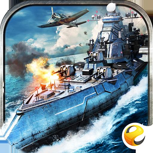 Seacraft: Guardian of Atlantic (game)