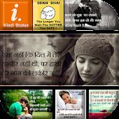 Download Best Hindi Status 2017 APK on PC