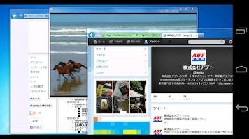 Screenshot of Komado2