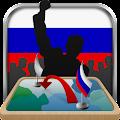 Simulator of Russia APK for Bluestacks