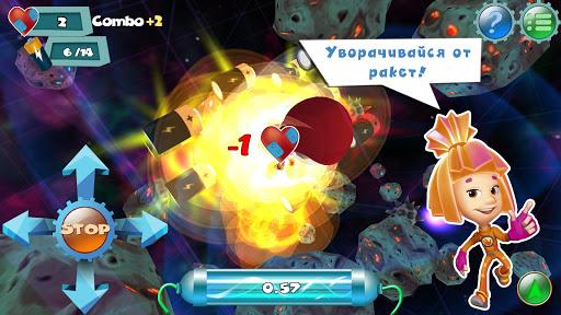 Фиксики в космосе! - screenshot