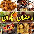 App Gosht Ke Pakwan APK for Kindle