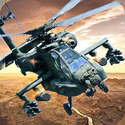 Gunship Strike 3D (game)