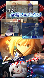 fate/stay night [realta nua] apk screenshot