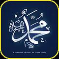 App 500+ Sholawat Hadroh (MP3) apk for kindle fire