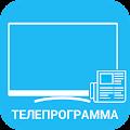 Программа ТВ APK for Bluestacks