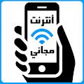 App أنترنت مجاني Free wifi Prank apk for kindle fire