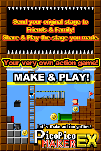 Make Action! PicoPicoMaker screenshot 1