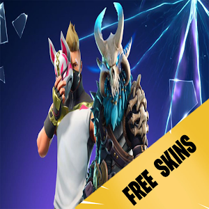 Free Skins Battle Royale - Daily New Skins Free Online PC (Windows / MAC)