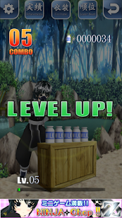 Ninja Chop Z Lite - screenshot