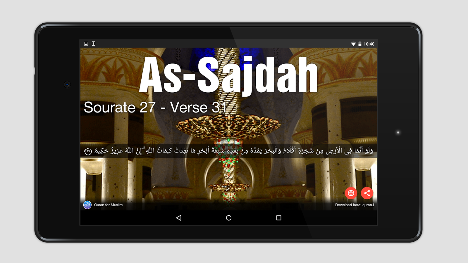 Quran Pro Muslim: MP3 Audio offline & Read Tafsir Screenshot 9