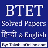 Free BTET Practice Sets APK for Windows 8