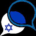 Learn Hebrew APK for Windows