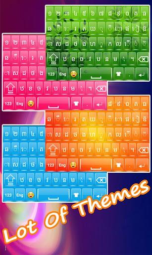 Khmer Keyboard 2020 screenshot 1