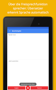 Google Übersetzer – Miniaturansicht des Screenshots