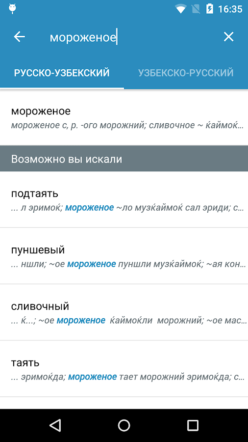 trahaet-krasivuyu-s-bolshimi-siskami