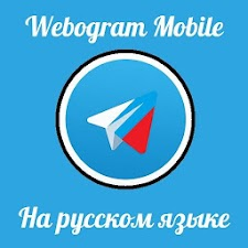 Telegram Web - на Русском