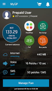 MyGP - grameenphone Screenshot