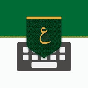 تمام لوحة المفاتيح العربية - Tamam Arabic Keyboard For PC / Windows 7/8/10 / Mac – Free Download