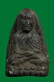 พระหลวงปู่ทวด พอมพ์ใหญ่ ปี06 เนื้อดำ วัดประสาท สภาพสวยเดิมๆ ตา จมูก ปาก ติดชัดครับสภาพแชมป์ พร้อมบัต