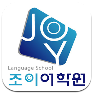 Download 조이앤뮤엠 For PC Windows and Mac
