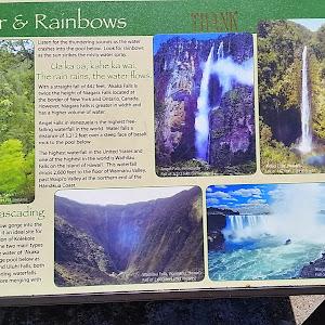 Description of the geology of Akaka Falls, Big Island in Hawaii