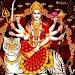 Durga Beej Mantra Icon