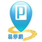 Download 易停網Space4car APK to PC