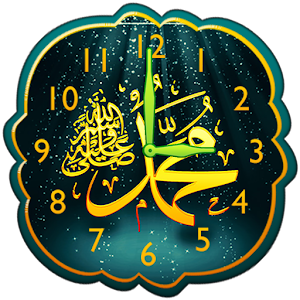 Muhammad Analog Clock