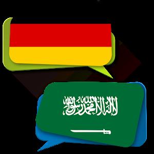german arabic translator apk for bluestacks download android apk games apps for bluestacks. Black Bedroom Furniture Sets. Home Design Ideas