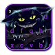 Cheshire Monster Cat Keyboard Theme APK