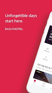 DAILYHOTEL for pc