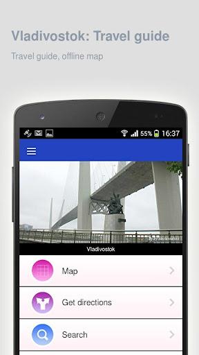 Vlan/aostok: Travel guide - screenshot