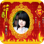 Chinese New Year Photo Frames Icon