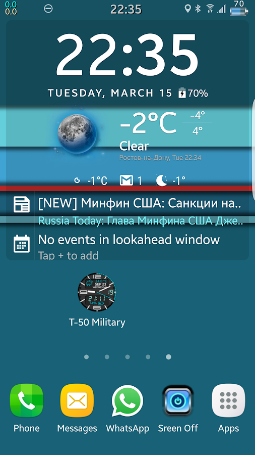 Chronus: TrueColor MIUI icons Screenshot 0